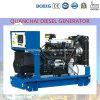 8kw to 30kw Quanchai Diesel Generator