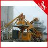 2017 Conpetitive Concrete Batch Plant with Good Quality