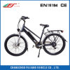City E-Bike Electric Bike Aluminium Alloy Frame 7 Speed Gears