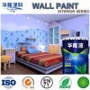 Hualong Easy Clean Interior Emulsion Wall Paint for Children Room