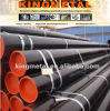 "5"" Gr. B Sch40 ERW Pipe of ASTM A53 / API 5L."