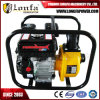 2 Inch 7HP High Pressure Water Pump for Fire Control