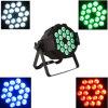 18X10W 6in1 Full Color LED PAR Can Light (YS-108)