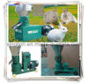 High Configuration Low Noise Flat Die Pellet Mill Price