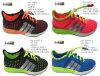 No. 50976 Kid′s Sport Shoes Slip on Shoes Four Colors