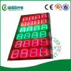 12inch Green Color 8888 IP65 LED Gas Price Screen (GAS12WZ8888TB)