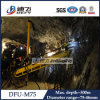 Small Underground Core Drilling Rig