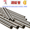 ASTM A554 Round Stainless Steel Pipe