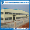 Industrial Shed Designs Prefabricated Steel Building