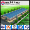 Metal Fabricated Steel Structure Warehouse (SSW-309)