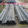 Small Diameter Square Steel Tube of Mild Steel