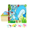 Factory Direct Hot 3D DIY Chindlren Cartoon Wooden Frame Puzzle Educational Toys Squirrel