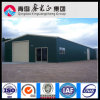 Pre-Engineered Steel Structure Warehouse (SSW-14037)