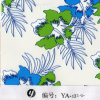 Yingcai Flower Designs Water Transfer Printing Film