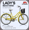 Many Color Hi-Ten Beach Cruiser Bicycle (ARS-2605S-2)