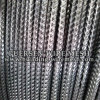 Ribbed Cold Drawing Wire (CRB550)