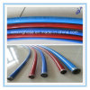 Jet Wash High Pressure Washer Hose