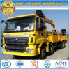 Auman Heavy Duty 8X4 Crane on Truck 12 Tons Crane Truck Price
