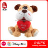 Valentine Gift Stuffed Soft Plush Toy Dog with Heart