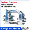 Plastic Film Flexography Printing Machine with Ceramic Anilox Roller