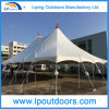 12X18m Outdoor White Wedding Pole Tent Outdoor Flea Market Tent