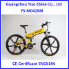 26 Inch Magesium Integrated Folding E Bike