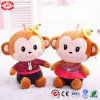 Happy Monkey Love U Sitting Fancy Gift Kids Plush Toy