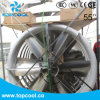 Cooling System Most Efficient Ventilation Fan Panel Fan-55""