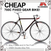 Cheap Hi-Ten 700c Track Bike with Front and Rear Caliper (ADS-7084S)