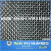 Stainless Steel Micron Filter Cloth