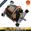 Home Appliances Biscuit Mixer Machine Motor