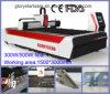GS-3015 CNC Fiber Laser Cutting Machine for Metal Materials
