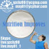 Excellent Effect Inositol for Sport Nutrition Inositol Powder CAS 87-89-8