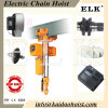 2ton Double Speed Electric Chain Hoist Construction Machinery and Clutch Hoist with Electric Trolley