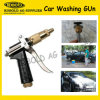 Metal Car Washing Gun, Power Cleaning Gun, Spray Gun