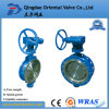 Double Flange Double Eccentric Soft Seal Butterfly Valve for Industry