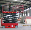 Self-Propelled Aerial Scissor Man Lift Platform