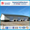 Light Steel Structure Galvanized Warehouse