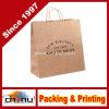 Kraft Paper Bag (2150)