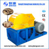 Automatic Straw Crushing Machine with Cyclone