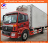 4*2 Mini Sea Food Refrigerated Truck