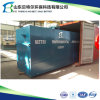 Office Building Domestic Sewage Treatment Plant