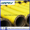 Large Diameter Wear Resistant Rubber Hose