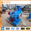 Sea Water Pump Marine Centrifugal Pump