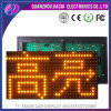 10mm Yellow Color LED Video Panel with U-Disk Control