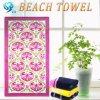 Cheap Promo Printed Beach Towel