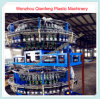 Plastic Woven Bag Making Machine Manufacturer