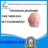 Chromium picolinate CAS No 14639-25-9