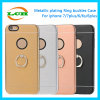 Metallic Wiredrawing Armor Case with Ring Buckles for iPhone 7/6/6s