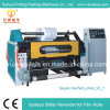 Vertical Non Woven Fabric Slitting Machine